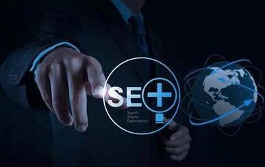 重庆SEO体会中国的互联网发展之路越走越远
