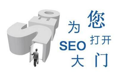 """重庆SEO介绍如何推动互联网 """"推广""""的操作"""