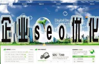 重庆企业网站优化需要做些什么工作