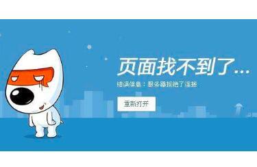 重庆网站建设公司以经验总结告诉您网站无法访问的原因