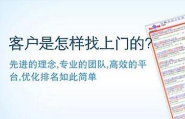 重庆网站优化针对新站优化你需要考虑以下因素