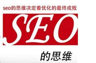 重庆网站优化关键词做上去了没有流量怎么办