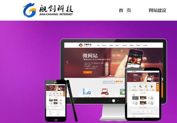 总结重庆网络推广的方法之为什么要做好网络营销