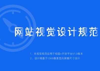 重庆网站设计如何从视觉上去展现产品和企业特点