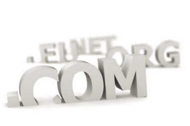 重庆网站制作之前选择域名也是需要做一些讲究