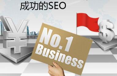 重庆网站优化排名关键词数量怎么才能有增长