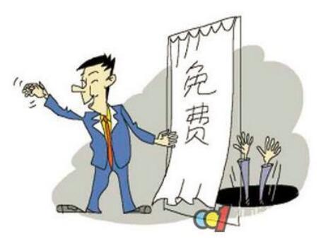 重庆网站建设看重价格便宜的利与弊需要做衡量