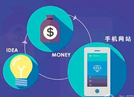 重庆手机亿博体育官网制作能够从哪些方面体验优势