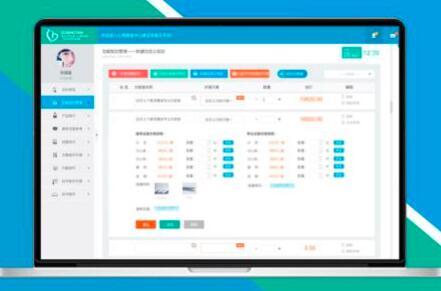 重庆网站设计有这个几个因素会破坏网页的设计