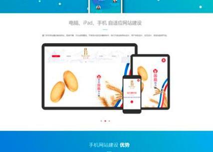 重庆网站设计针对响应式网站的未来趋势分析