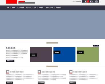 重庆模板网站建设的优缺点我们都需要全面了解才能有帮助