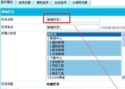 重庆网站建设建议您选择专业的网站建设程序来实现