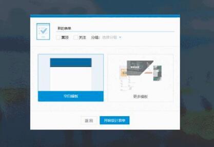 重庆网站建设动态网站制作的流程是这样的