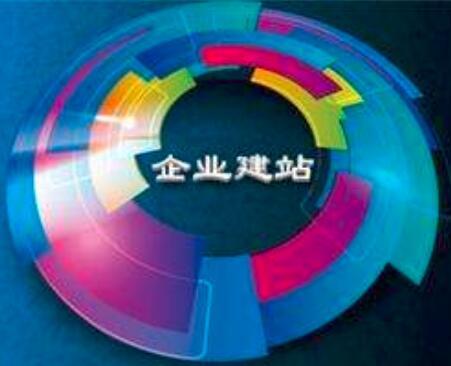 重庆亿博体育官网建设哪家公司比较好,怎么才能确定是专业?