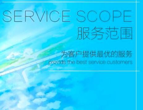 重庆企业网站制作应该注重哪些方面的要点重点