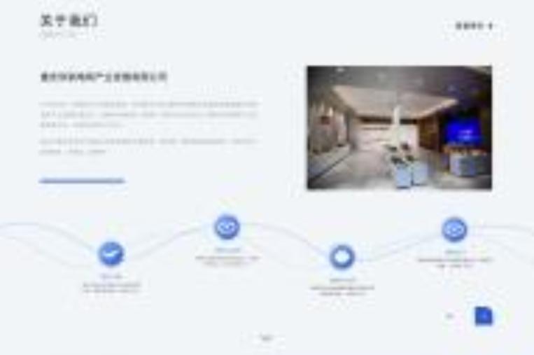 讨论重庆网站设计对于创意的一些深入分析是否达到