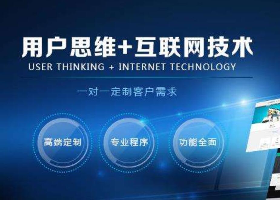 高端大气上档次并不是重庆高端亿博体育官网建设的唯一标准
