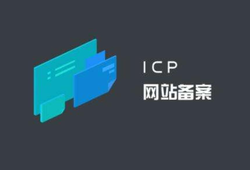 重庆模板网站建设制作的价格和费用是多少钱?网站备案流程