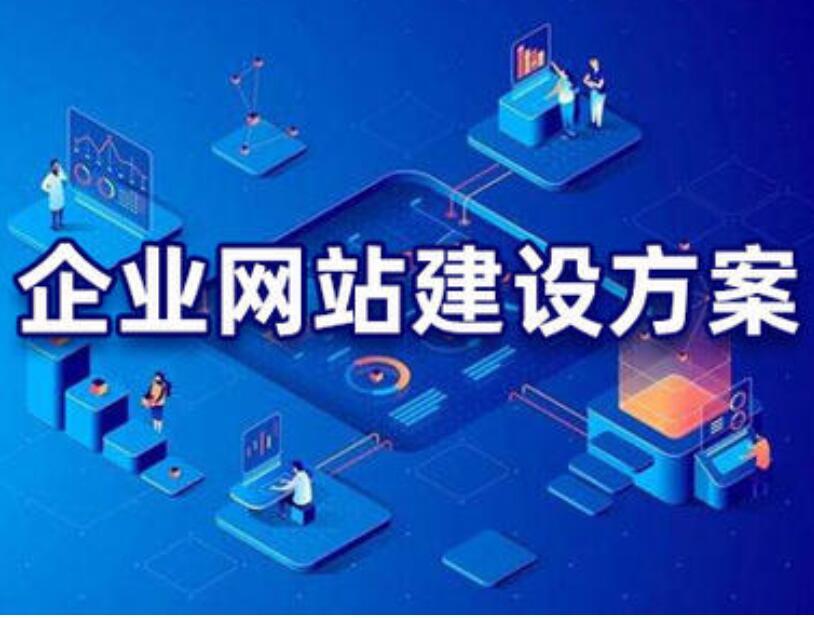 重庆亿博体育官网建设运营解决方案中一定要具备的几点