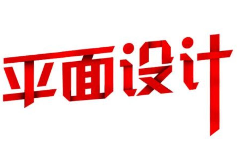 重庆亿博体育官网设计过程中设计师的魅力体现在细节和创意上