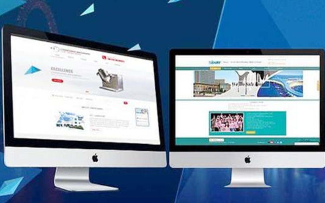 重庆亿博体育官网设计营销页面策划设计的四大技巧