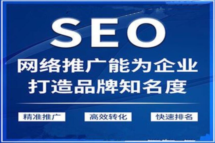 重庆网站优化在近阶段是否还是受到人们那么的器重