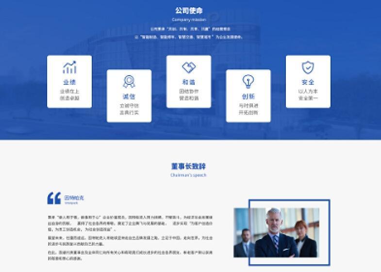 重庆网站设计的精华在于简单明了的全方位体现